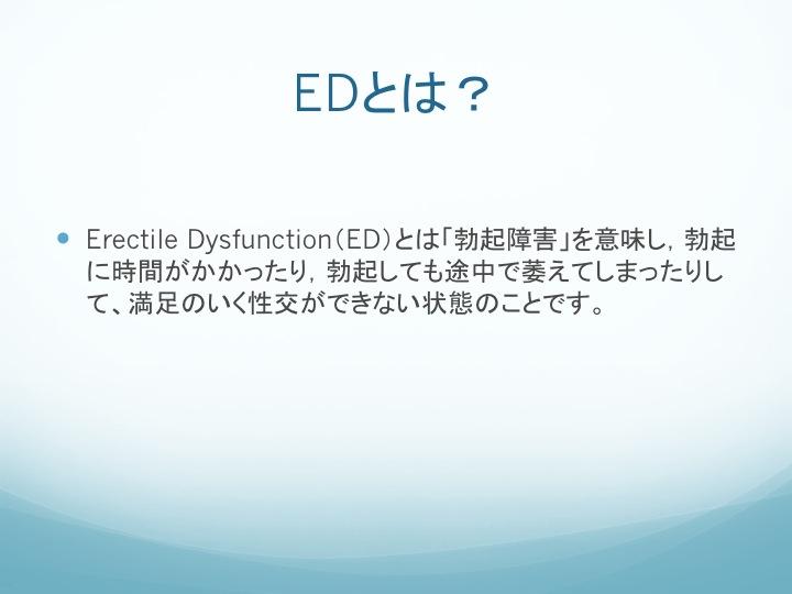ed2.jpg