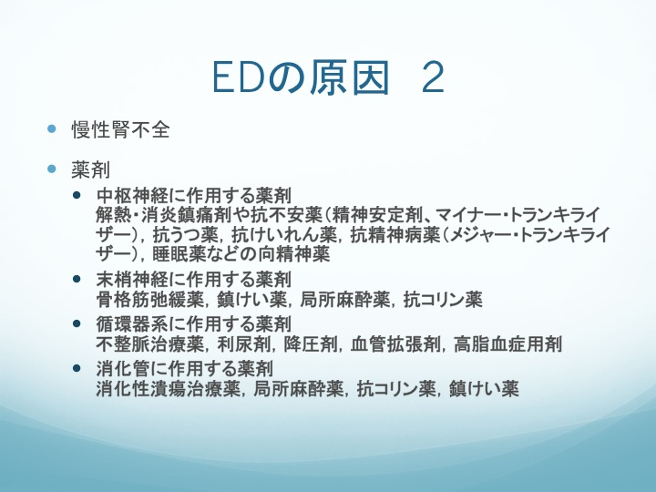 ed6.jpg