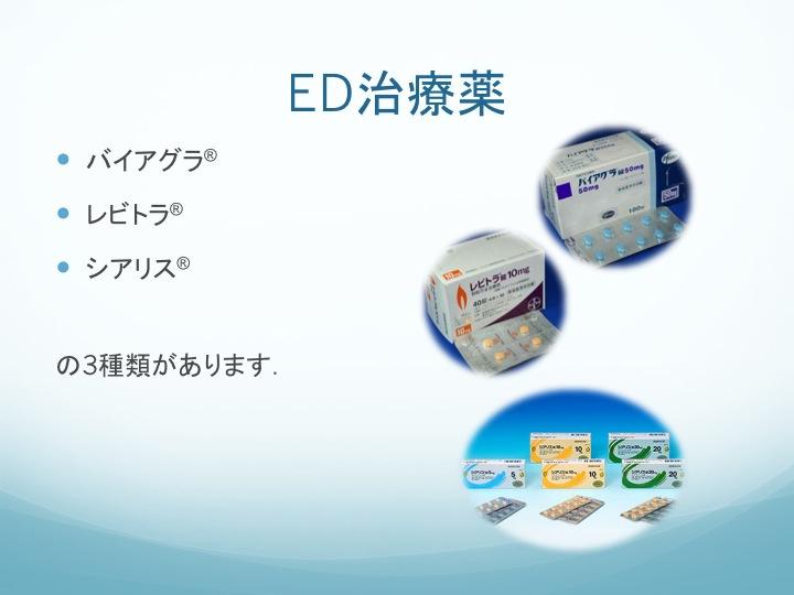 ed7.jpg